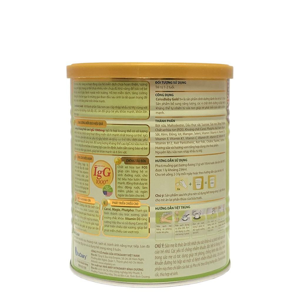 Hình ảnh Sữa non Colosbaby Gold 1+ của Vitadairy cho bé 1 tuổi