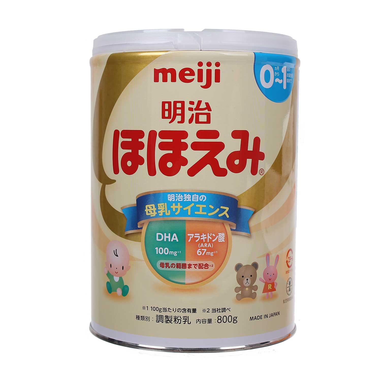 Sữa Meiji số 0 hàng nội địa Nhật Bản