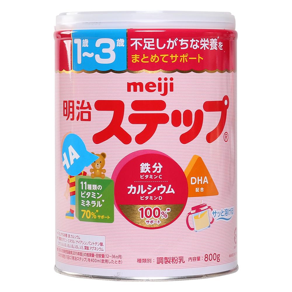 Sữa Meiji số 9 nhập khẩu Nhật Bản dạng bột 800g cho bé 1-3 tuổi
