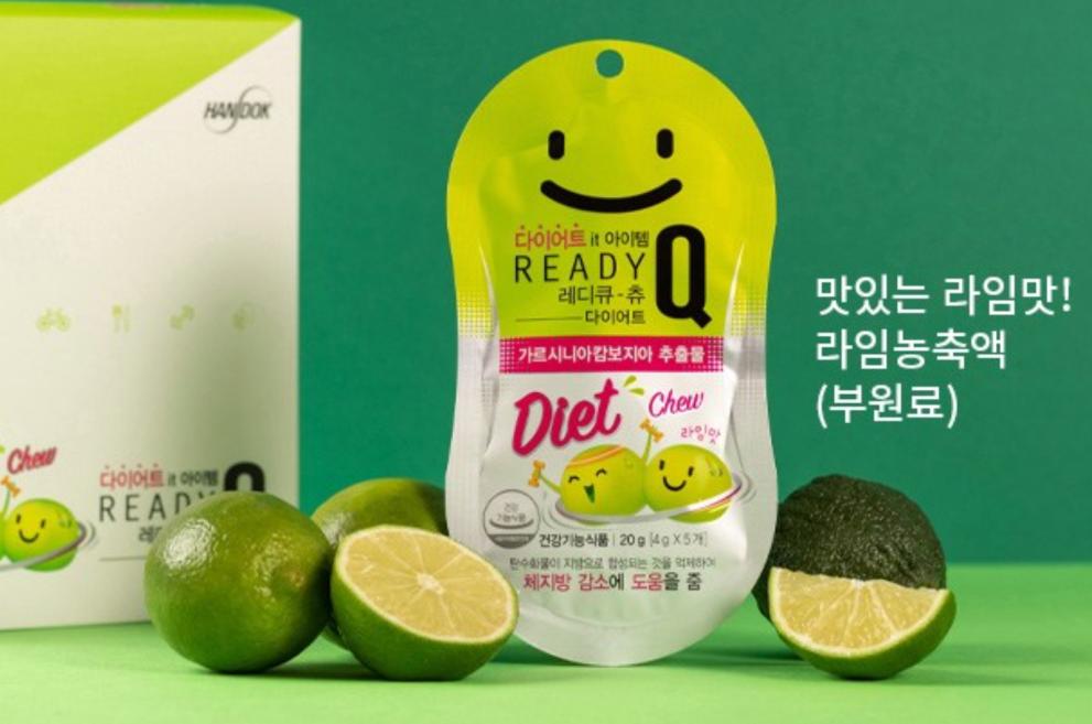 Kẹo giảm cân Hàn Quốc