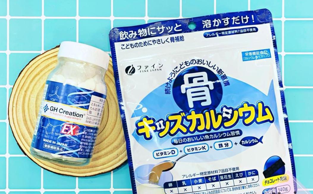 Review thuốc tăng chiều cao của Nhật